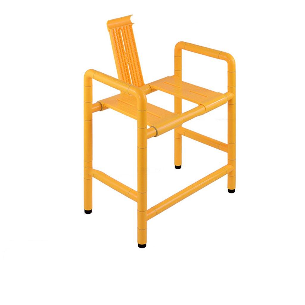 【スーパーセール】 GRJH® バスチェア、二重使用バスルームバスチェアオールドマントイレチェア白、黄色 防水,環境の快適さ ( 色 : 色 イエロー B0799DG965 ( いえろ゜ ) イエロー いえろ゜ B0799DG965, 裾野市:e911188d --- martinemoeykens.com