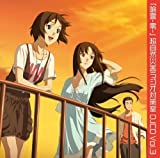 Ga-Rei-Zero Djcd 3 by Animation(Radio Cd) (2009-10-07)