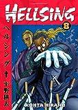 Hellsing, Kohta Hirano, 1593077807