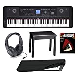Best Yamaha Stage Piano - Yamaha DGX650B 88-Key Digital Piano Bundle with Knox Padded Bench, Dust Cover, JVC Headphones, Focus on Piano (Book/CD) & FastTrack Keyboard DVD Review