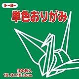 単色折り紙 15×15cm 100枚 緑
