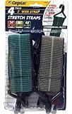 CargoLoc 32399 2-Inch Wide Stretch Straps Assortment, 4-Piece