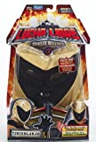 Lucha Libre USA: Masked Warriors - Tinieblas Jr. Mask