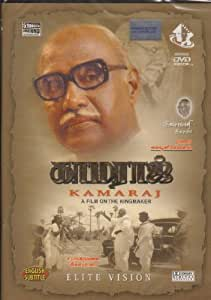 Kamaraj: A Film on the Kingmaker