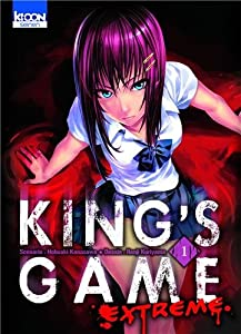 "Afficher ""King's game extreme n° 1"""