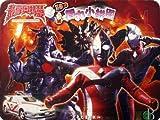 Ultraman Dyna Small Mental Puzzles (Chinese Edition) by ri ben yuan gu zhi zuo zhu shi hui she (2011) Paperback