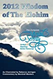 2012 Wisdom of the Elohim, , 159772081X