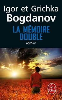 La mémoire double par Bogdanoff