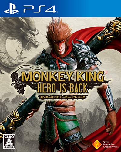 MONKEY KING:HERO IS BACK