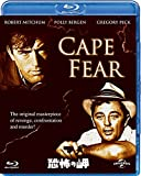 Cape Fear Of The [Blu-ray]