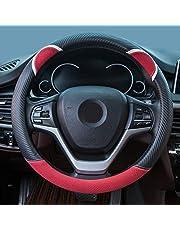 Alusbell Cute Carbon Fiber Steering Wheel Cover Synthetic Leather Auto Car Steering Wheel Cover for Women 15 Inch