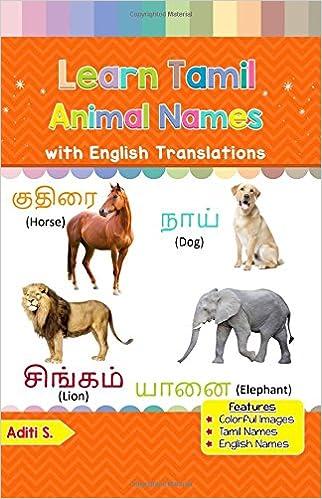 Bindi Baby Animals (Tamil): A Beginner Language Book for Tamil Children (Tamil Edition): Aruna Hatti, Kate Armstrong, S. Ramesh: 9781943018048: Amazon.com: Books