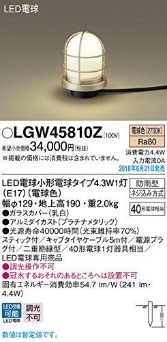 パナソニック照明器具(Panasonic) Everleds スティックタイプ (地中挿し ) LEDエクステリアアプローチスタンド LGW45810Z (電球色) B079CBH13K 13950