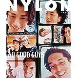 NYLON JAPAN 2020年7月号