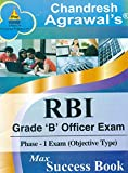 RBI Grade B Officer Exam Phase - I Exam Objective Type (Max Success Book)