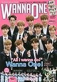 K-POP IDOL FILE (Wanna One SP)