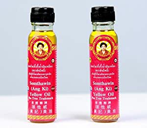 Natural Yellow Oil Somthawin-angki 24cc (Pack of 2) - Relieves : Burns, Cuts, Mosquito Bites or Insects, Cramp, Stiff Neck, Arthritis and Helps with Aches and Pains, a Sore Spot Plus Motion Sickness (Air and Sea)