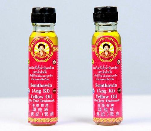 24cc Jaune naturel huile Somthawin-angki (pack de 2) - Soulage: brûlures, les coupures, les piqûres de moustiques ou les insectes, Cramp, Stiff Neck, l'arthrite et aide avec des douleurs, un point douloureux plus Motion Sickness (air et mer)