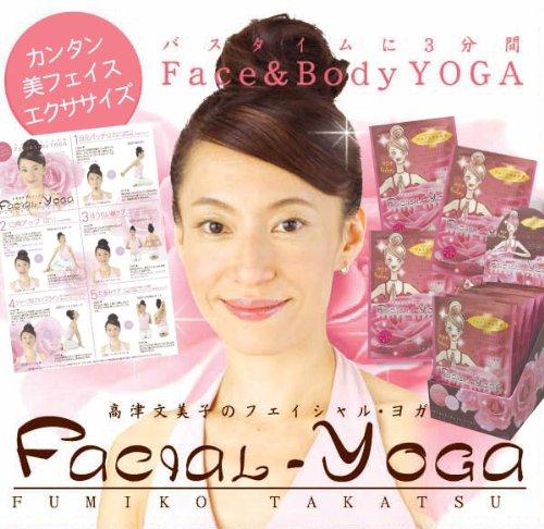 A Fumiyoshi Takatsu - Bus de yoga facial para niño, 560 g de ...