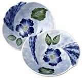 European Gift & Housewares Blue Sky Small Serving Bowls, Set of 2