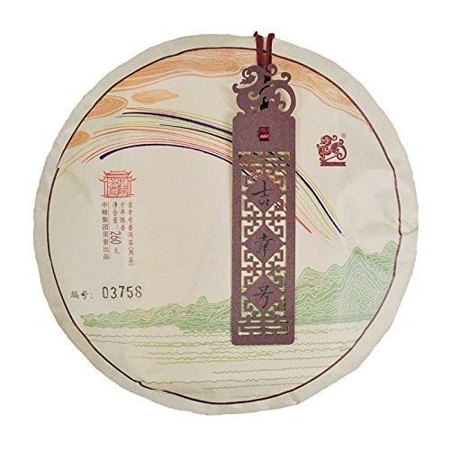 Pu-erh tea 2016 Chinese tea Kyrgyzstan Pu-erh cooked tea 260g/cake Tea 普洱茶 2016年中茶 吉幸号 普洱熟茶 260克/饼 茶叶 puerh tea puer tea by 中茶
