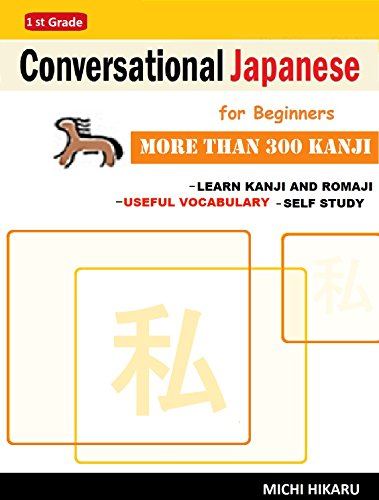 Conversational Japanese for Beginners (1st Grade): Learn Kanji and Romaji,  Useful Vocabulary, Self Study Japanese Conversation (With English Meaning)
