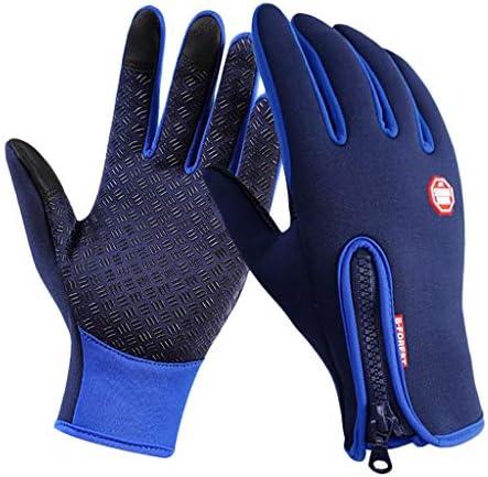 タッチスクリーン アウトドア スポーツ グローブ 手袋 滑り止め設計 サイズ調整可能 全4サイズ