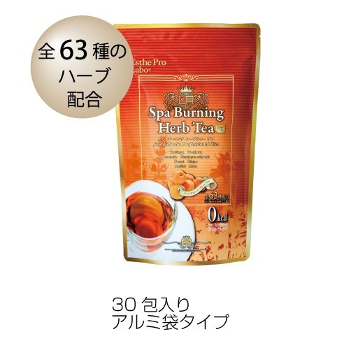 ESTHE PRO Spa Burning Herb Tea | 63 kinds of Herbs and Spices good for Metabolization Acceleration and Losing Weight | Professional Use | 30 Tea Bags (Japan Import)
