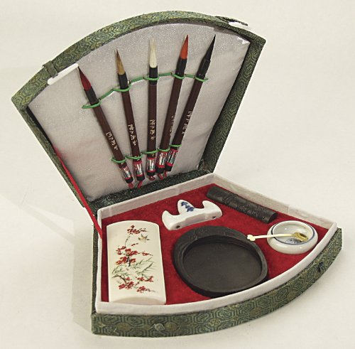 Art Advantage 25821Art Advantage Sumi Ink and Brush Set, 12-Piece ()
