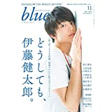 Audition blue 2019年11月号