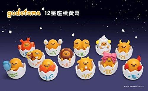 台湾 コンビニ 限定 ぐでたま 12星座 フィギュア 12種類セット
