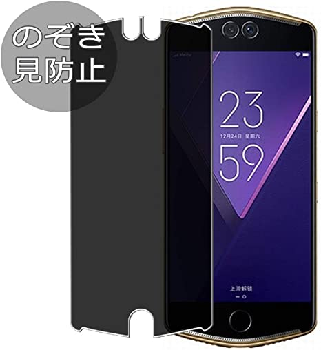 Synvy Privacy Screen Protector Film for OnePlus 7T Anti Spy Protective Protectors Not Tempered Glass