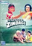 Isi Ka Naam Zindagi - Comedy DVD, Funny Videos