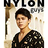 NYLON guys JAPAN GORDON MAEDA STYLE BOOK