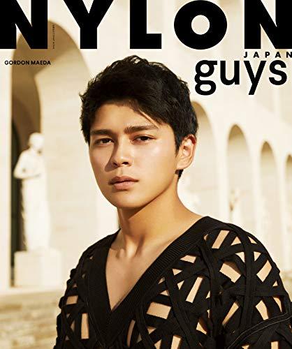 NYLON guys JAPAN 最新号 表紙画像