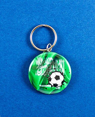 Saudi Arabia Zipper Pull/Key Chain