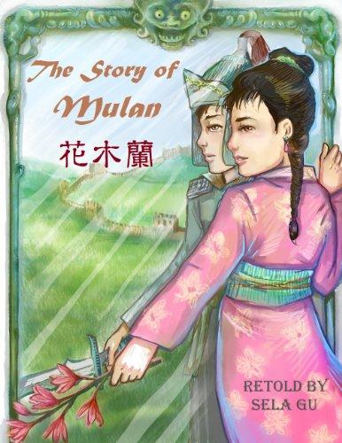 The Story of Mulan - English-Chinese Version with Pinyin (Teaching Panda Book 9) (English Edition)