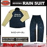 Snap-on rain suit Navy / Beige M SO15501