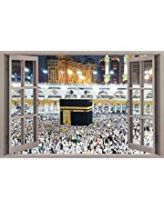 Deluxe wall sticker 3D simulation of window overlooking the Holy Kaaba of 100/65 cm