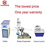 Onstock Sale 1L CBD Distillation Rotary Evaporator,Chiller and Vacuum Pump with