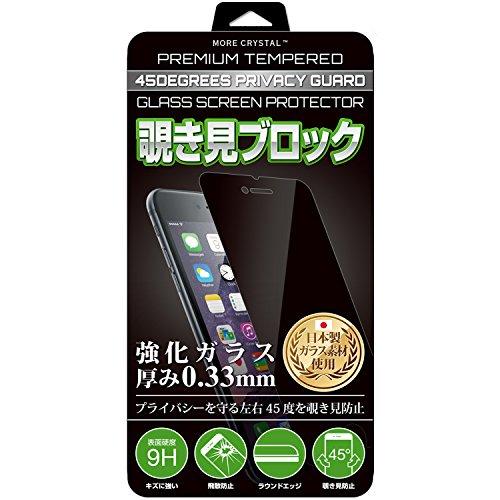 ボタン損傷トランスミッション[MC MORE CRYSTAL] 【安心保障付き 日本製 旭硝子】 180°のぞき見防止 日本製 旭硝子使用 iPhone6s / iPhone6 対応 強化ガラスフィルム 極薄 0.33mm 3dタッチ 硬度9H ラウンドエッジ加工 クリア 覗き見防止 アイフォン6 アイフォン6S va039 16AC1-1-CLRs