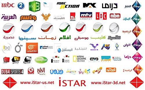 iStar X1500 Full Hd Free Arabic Channel Iptv Box, Arabic English
