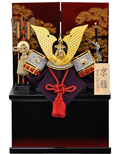 誉 五月人形 兜飾り 収納飾り ミニ 【選べる2種類】 兜収納飾り h295-sb-homare5xs-dm-uk 5号
