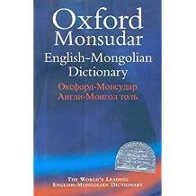 Oxford-Monsudar English-Mongolian Dictionary