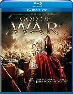 God Of War [Blu-ray]