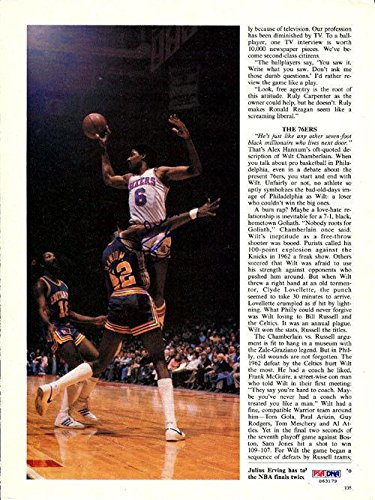 Julius Erving Autographed Signed Magazine Page Photo 76ers S63179 PSA/DNA Certified Autographed NBA Magazines