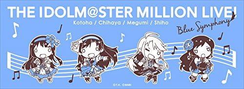 ちまドル アイドルマスター ミリオンライブ! スポーツタオル Blue Symphony 110cm×40cm