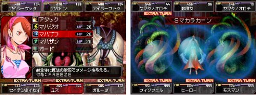 Megami Ibunroku: Devil Survivor [Japan Import]