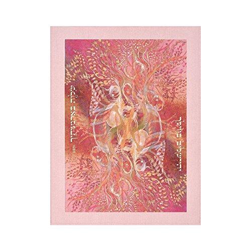 interestprit Personlized colcha tapete de pared Salmos Yoga picnic Jardín playa manta 60 x 80 cm: Amazon.es: Hogar