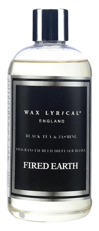 0f970f6db1543 Wax Lyrical Reed Diffuser Refill 250ml Black Tea & Jasmine: Amazon ...